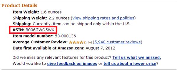Ecco come si presente Asin di un prodotto nelle pagine di Amazon