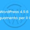 WordPress e GDPR